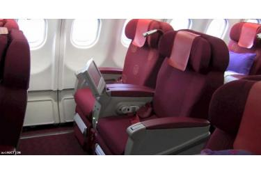 A330 /A340 Recaro seat model 4420B Business Class.
